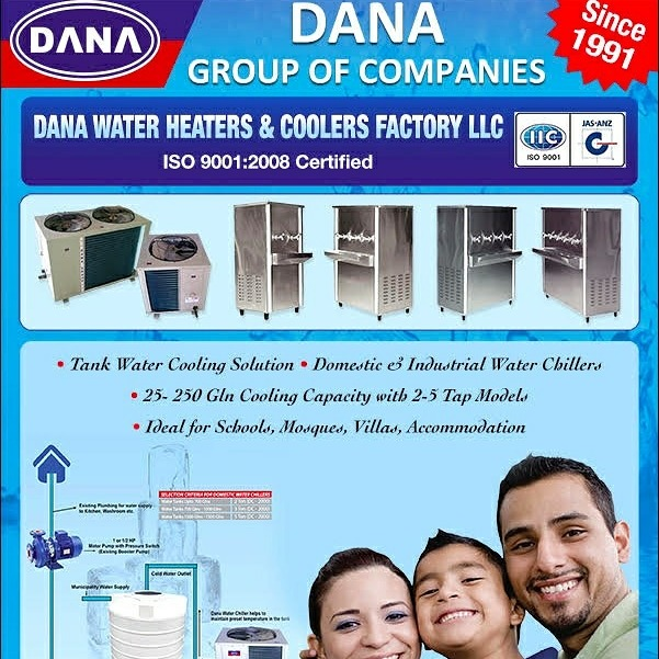 DANA's wide range of water coolers will be your perfect companions in the coming summers
